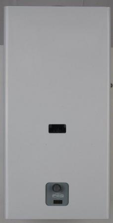FÉG C-12 HE kéményes fűtő, fali gázkazán 12 kW